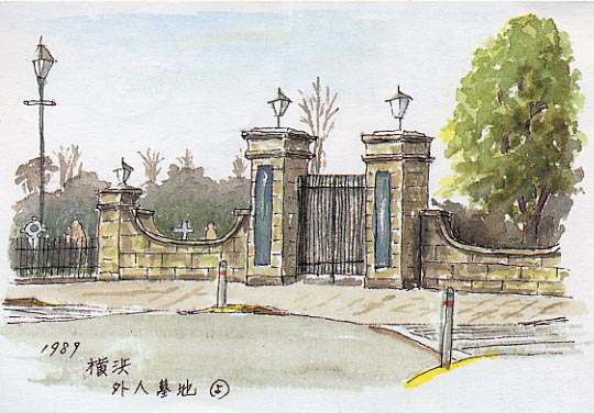 cemetery_watercolor.jpg (57650 bytes)